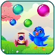 Bird Buble Shooter Sweet Download on Windows