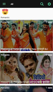 Download Bhojpuri Sexy Video Songs APK latest version by