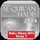 Download Buku Siswa Kelas 7 MTs Al-Qur'an Hadis Revisi 2014 For PC Windows and Mac