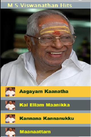 Tamil MSV's Best Songs