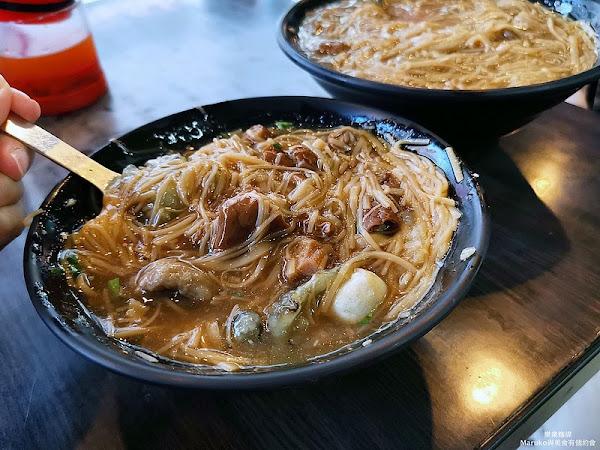 台北大安樂業麵線 排隊也要吃到料超多的綜合麵線(六張犁站週邊美食)
