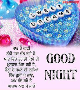 Punjabi good night hd images android apps on google play punjabi good night hd images screenshot thumbnail altavistaventures Images