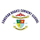 Sanskar Bharti Convent School Download for PC Windows 10/8/7