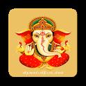 Vinayagar Devotional songs -Vinayagar Bakthi Padal icon