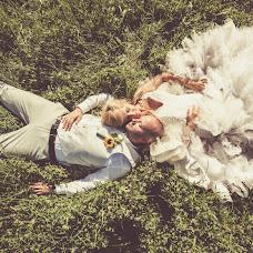Wedding photographer Peter Prosenc (peterprosenc). Photo of 28.10.2017