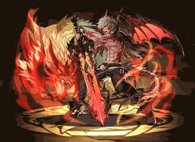 焔翼神獣ラルグ