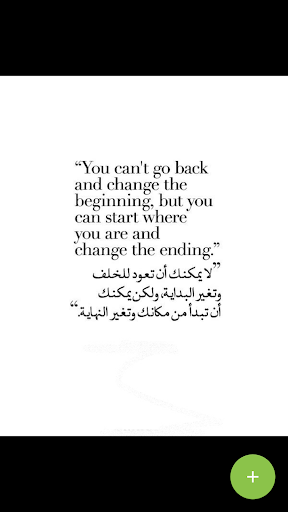 Arabic Quotes Arabic Quotes (Black & White) To English APK download | APKPure.co Arabic Quotes