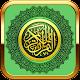 Al-Quran Complete Offline Translation Tajweed Download for PC Windows 10/8/7