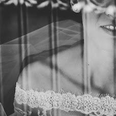 Wedding photographer Leandro Biasco (leandrobiasco). Photo of 07.12.2016