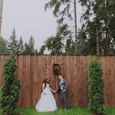 Wedding photographer Mariya Kulagina (kylagina). Photo of 02.08.2019