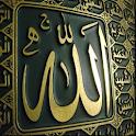خلفيات اسلامية متنوعة icon