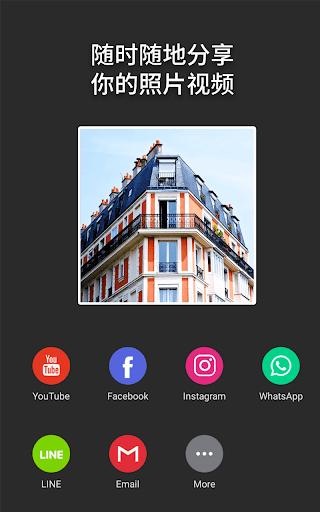 Video Maker – 多功能视频编辑、影片剪辑、图片美化、视频/音频制作、配乐美颜影音软件 screenshot 7