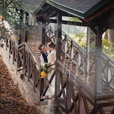 Wedding photographer Olga Ivanova (skipka). Photo of 26.10.2014