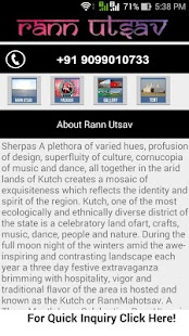 Rann Utsav- screenshot thumbnail