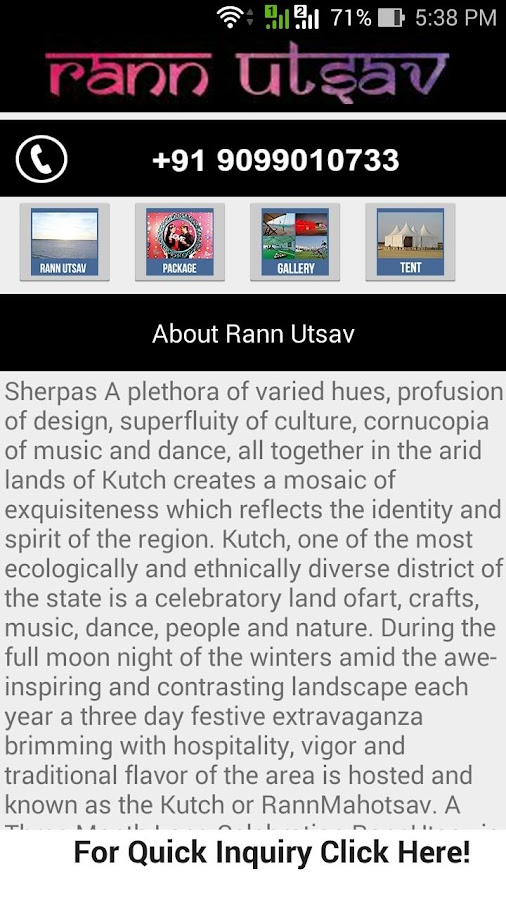 Rann Utsav- screenshot