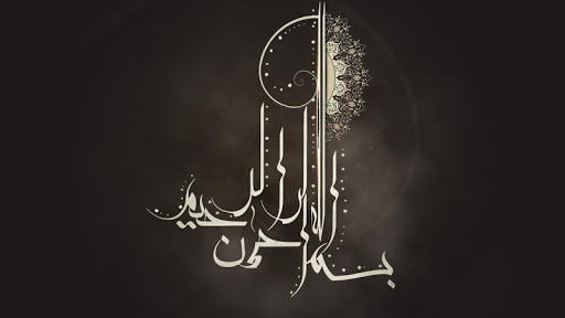 Allah Wallpaper Islami