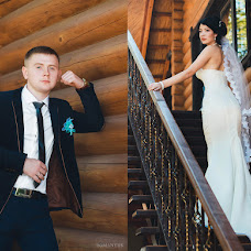 Wedding photographer Mariya Romanyuk (MariaRom). Photo of 09.08.2015