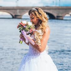 Wedding photographer Katya Mars (katemars). Photo of 14.09.2018