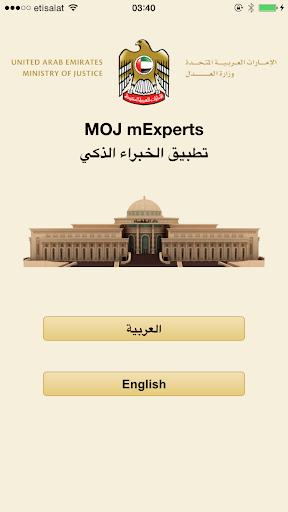 MOJ mExperts UAE