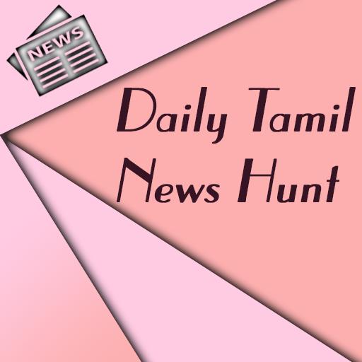 Daily Tamil News Hunt