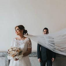 Wedding photographer Alejandro Cano (alecanoav). Photo of 26.05.2018