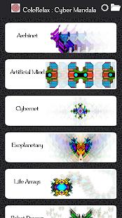 ColoRelax Futuristic Mandalas Coloring Book 2018 screenshot