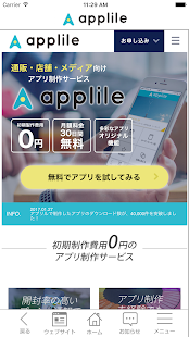 applile(アプリル) - náhled