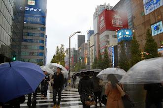 Photo: akihabara