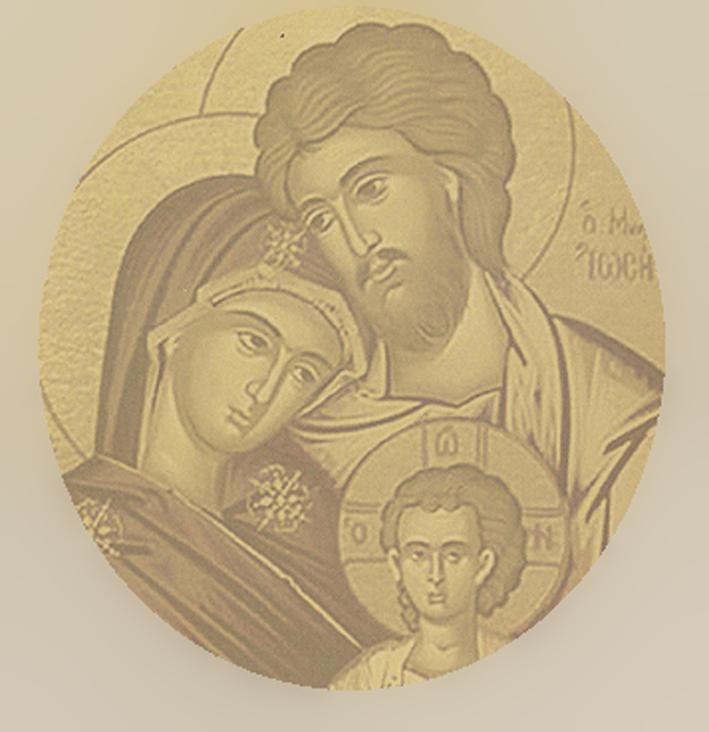 Συνέντευξη του Μοναχού Σεραφείμ στην Πειραϊκή Εκκλησία για την αιρετική απεικόνιση της «αγίας οικογενείας».jpg