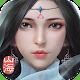 山海情缘-山海经神话手游巨作 (game)