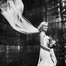 Wedding photographer Oksana Mazur (Oksana85). Photo of 13.01.2019
