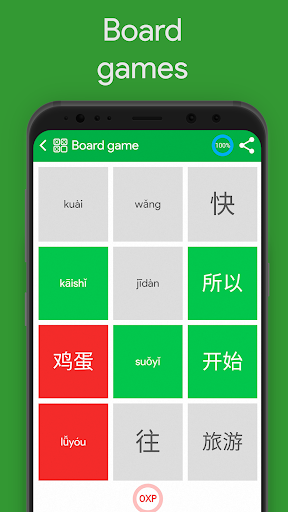 Learn Chinese HSK 2 Chinesimple 8.3.1 screenshots 2