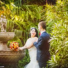 Wedding photographer Olga Kuzmina (Septembersun). Photo of 03.06.2015