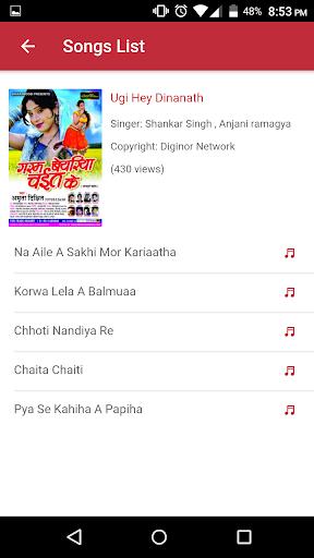 Bihariwood Music.. Listen & Download Bhojpuri Mp3 0.0.4 screenshots 3