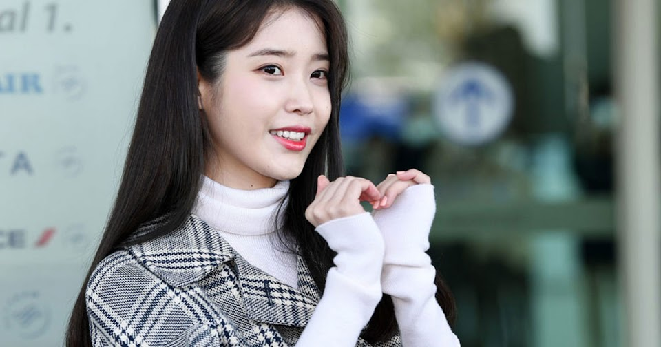 IU-Featured-Image