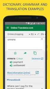 Online-Translator.com screenshot 4