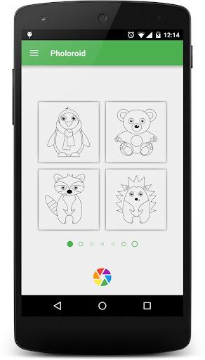 玩攝影App|Pholoroid - フォトぬりえ免費|APP試玩
