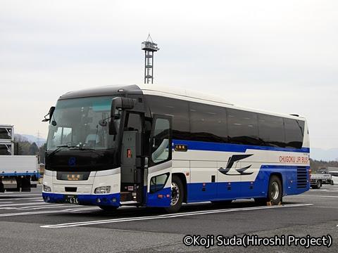 中国JRバス「浜田道エクスプレス」 ・626 勝央SAにて_02