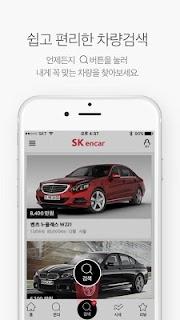 SKencar screenshot 00