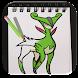 How to Draw Pokemon Advanced