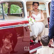 Wedding photographer Mónica Alcalá (no1photos). Photo of 01.04.2018