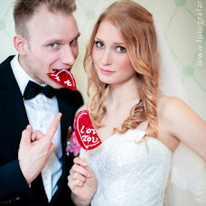 Wedding photographer Irina Ugryumova (fotografarte). Photo of 24.04.2013