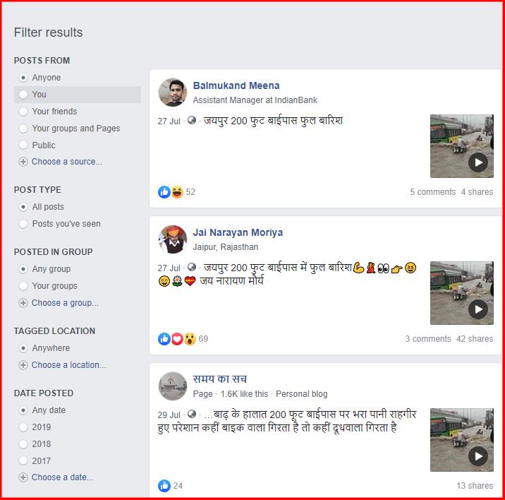 screenshot-www.facebook.com-2019.08.06-14-59-19.png