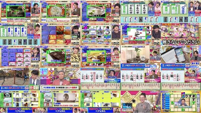 200211 (720p) 潜在能力テスト 2時間SP (中田花奈)