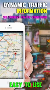 Street View Live Maps, GPS Navigation Directions - náhled