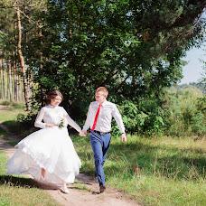 Wedding photographer Natali Repina (NataliRepina). Photo of 17.03.2017