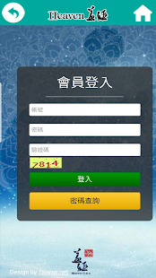 App 易幸福經濟 APK for Windows Phone
