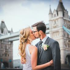 Wedding photographer Irina Aksenova (aksenovaphoto). Photo of 10.10.2016