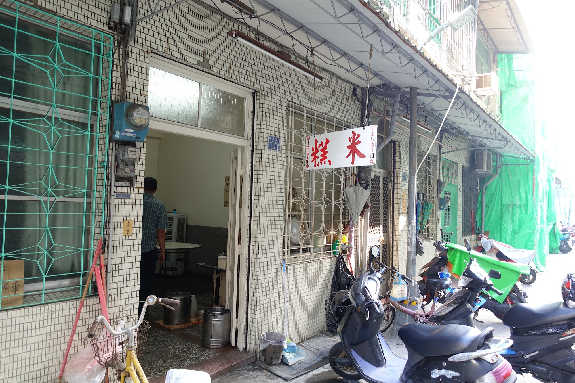 嫩江街巷子內的米糕,就這樣樸實無華,若不是有人介紹,我也不知道這邊藏著一家店