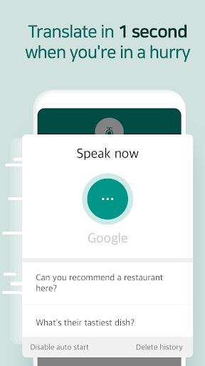 Talking Translator - Ultra-Simple Translation screenshots 18